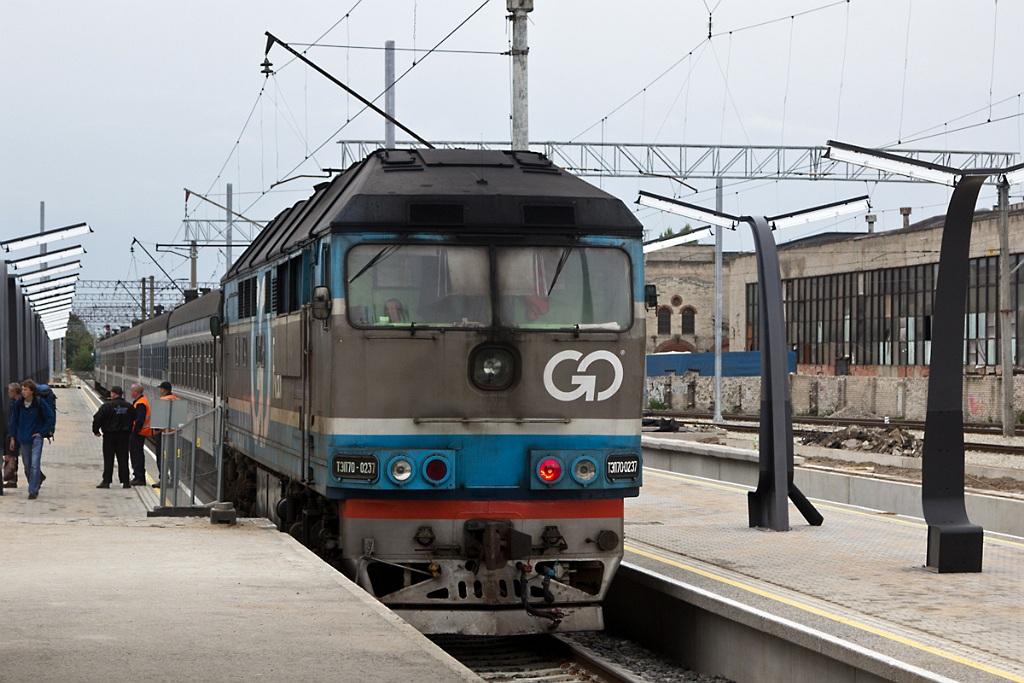 А это дизель поезд, на котором