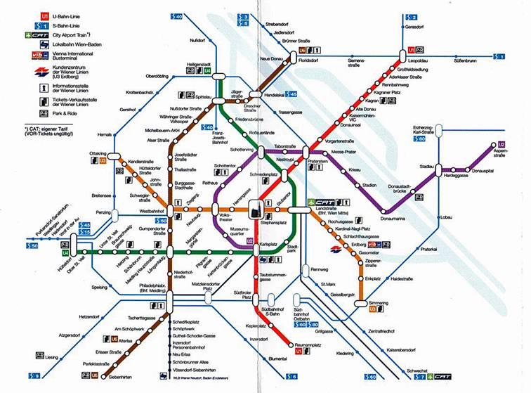Книга про Венское метро,